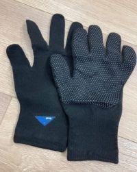 nepromokavé rukavice